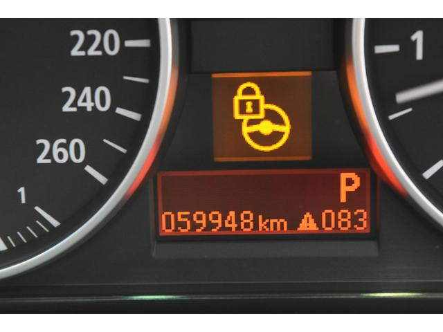走行距離59,948km