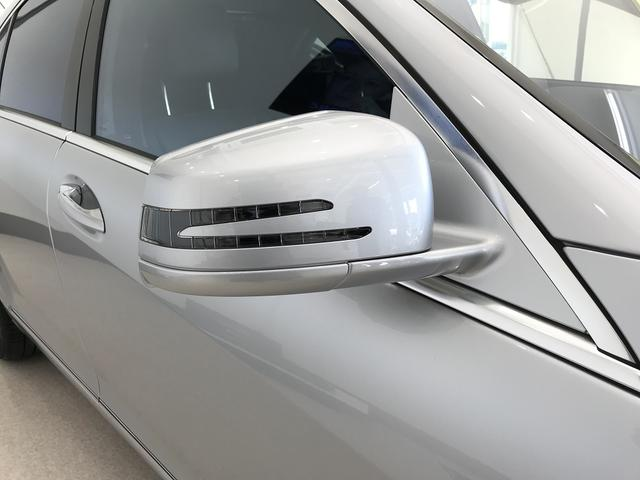 S550 BE  セミアニリンレザーPKG付きワンオーナー車(8枚目)