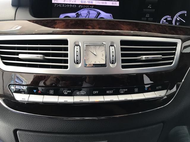 S550 BE  セミアニリンレザーPKG付きワンオーナー車(15枚目)