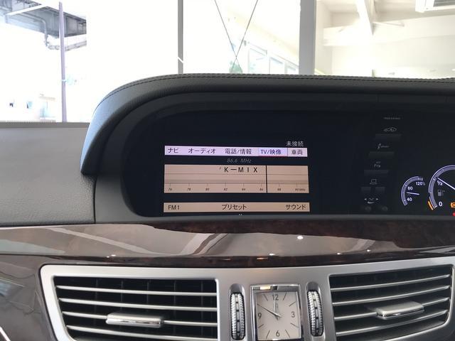S550 BE  セミアニリンレザーPKG付きワンオーナー車(19枚目)