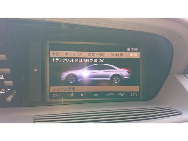 「メルセデスベンツ」「CLクラス」「クーペ」「静岡県」の中古車11