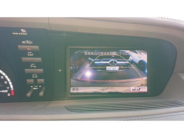 「メルセデスベンツ」「CLクラス」「クーペ」「静岡県」の中古車13