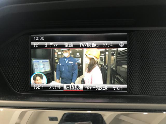 「メルセデスベンツ」「Cクラスワゴン」「ステーションワゴン」「静岡県」の中古車16