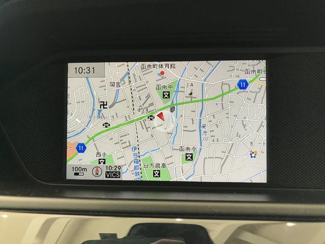 「メルセデスベンツ」「Cクラスワゴン」「ステーションワゴン」「静岡県」の中古車17