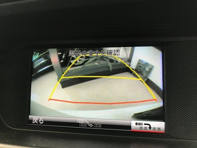 「メルセデスベンツ」「Cクラスワゴン」「ステーションワゴン」「静岡県」の中古車18