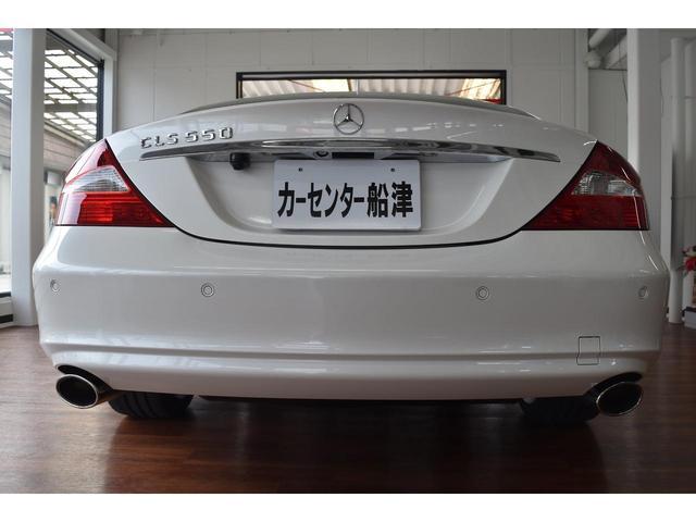 「メルセデスベンツ」「CLSクラス」「セダン」「静岡県」の中古車5