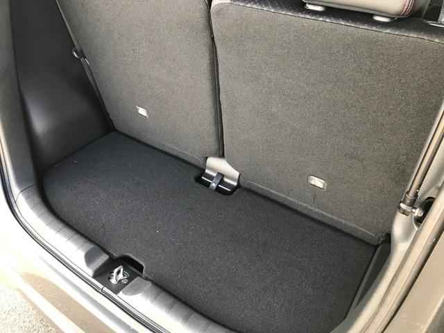 G・Aパッケージ 衝突被害軽減システム AC AW 4名乗り オーディオ付 スマートキー HID PS クルコン ベンチシート パワーウィンドウ(21枚目)