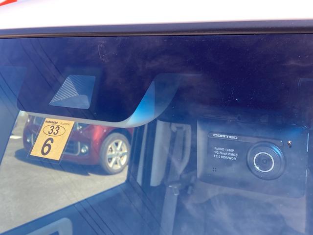 ドライブレコーダーは運転時はもちろんのこと、駐車場内でエンジンを切っている時でも当たった衝撃を元に電源が自動で入るので当て逃げ防止にもなります。