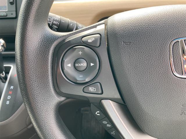 ハンドルの擦れもなく非常にきれいですよ♪目線を大きくそらすことなくボタンの操作を行うことができるので、安全にも配慮できますね。