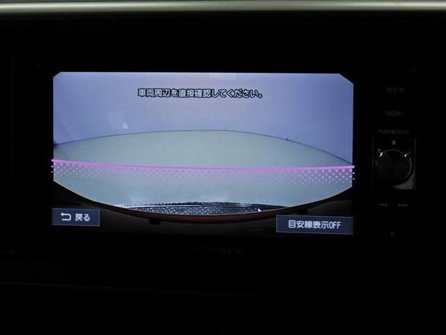 「ダイハツ」「ブーン」「コンパクトカー」「静岡県」の中古車8
