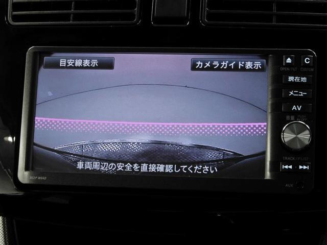 「ダイハツ」「ムーヴ」「コンパクトカー」「静岡県」の中古車8