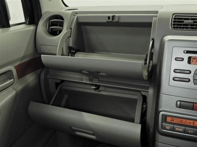 「ダイハツ」「ムーヴコンテ」「コンパクトカー」「静岡県」の中古車10