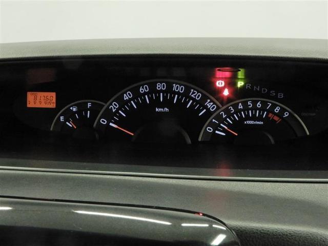 カスタムXリミテッド 電動スライドドア HIDヘッドライト メモリーナビ フルセグ ミュージックプレイヤー接続可 DVD再生 CD アルミホイール スマートキー キーレス CVT オートマ(3枚目)