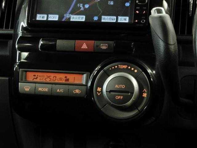 カスタムXリミテッド 電動スライドドア HIDヘッドライト メモリーナビ フルセグ ミュージックプレイヤー接続可 DVD再生 CD アルミホイール スマートキー キーレス CVT オートマ(5枚目)