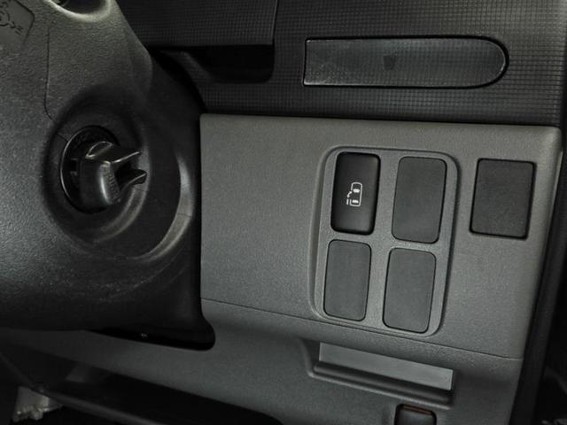 カスタムXリミテッド 電動スライドドア HIDヘッドライト メモリーナビ フルセグ ミュージックプレイヤー接続可 DVD再生 CD アルミホイール スマートキー キーレス CVT オートマ(9枚目)