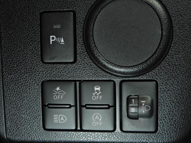 自動ブレーキシステムを搭載!もしもの事故被害を軽減できて安心です♪自動でハイ・ロー切りかえるオートマチックハイビームシステム搭載!お財布と環境に優しい、アイドリングストップシステム搭載です♪