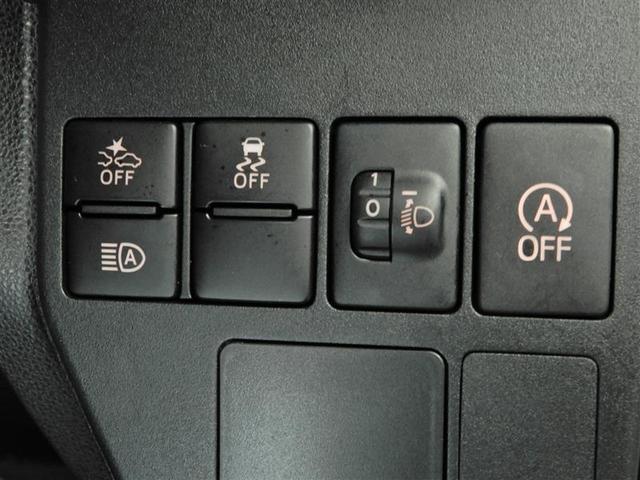 自動(被害軽減)ブレーキシステムを搭載!もしもの事故被害を軽減できて安心です♪自動でハイ・ロー切りかえるオートマチックハイビームシステム搭載!横滑り防止装置搭載!アイドリングストップシステム搭載です♪