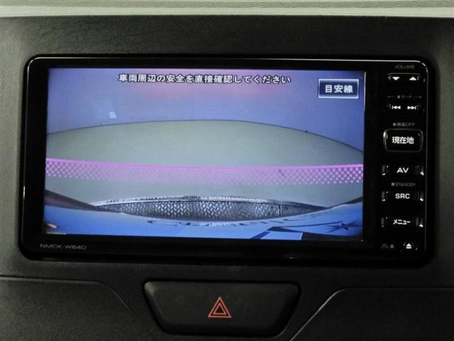 「ダイハツ」「タント」「コンパクトカー」「静岡県」の中古車8