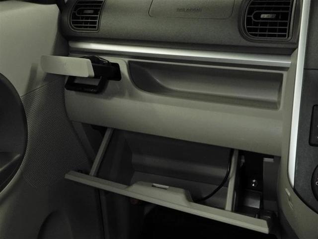 「ダイハツ」「タント」「コンパクトカー」「静岡県」の中古車11