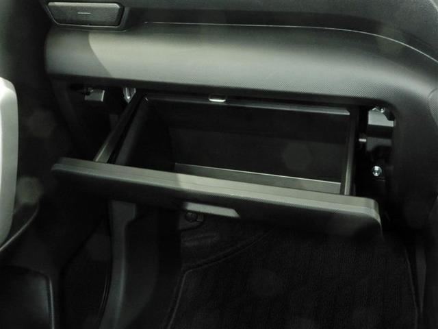 G 衝突被害軽減システム オートクルーズコントロール LEDヘッドランプ バックカメラ パノラマモニター フルセグ アルミホイール スマートキー キーレス CVT オートマ(11枚目)
