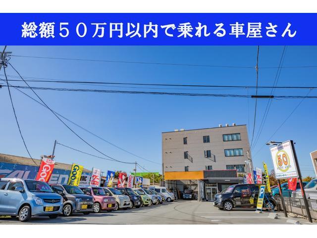 ハッピーエディション 禁煙車 キーレス CDデッキ(2枚目)