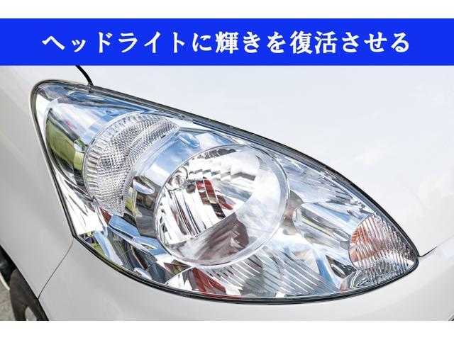 ハッピーエディション 禁煙車 キーレス CDデッキ(4枚目)