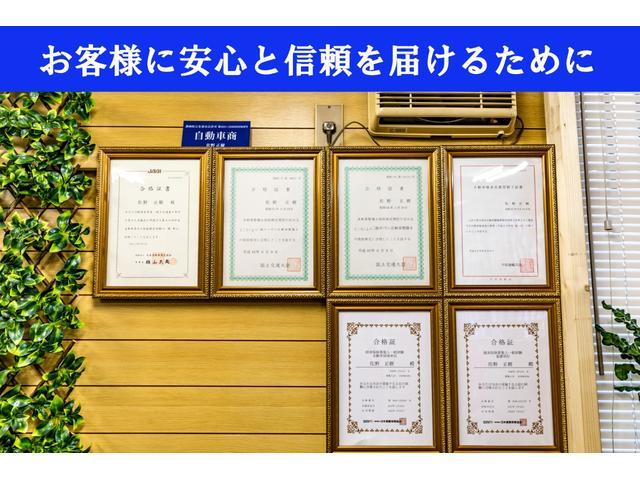 15X スマートキー 禁煙車 ナビ ETC 新品タイヤ2本(7枚目)