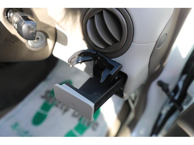 ECO-L 一年保証 アイドリングストップ キーレス CDデッキ 禁煙車(23枚目)