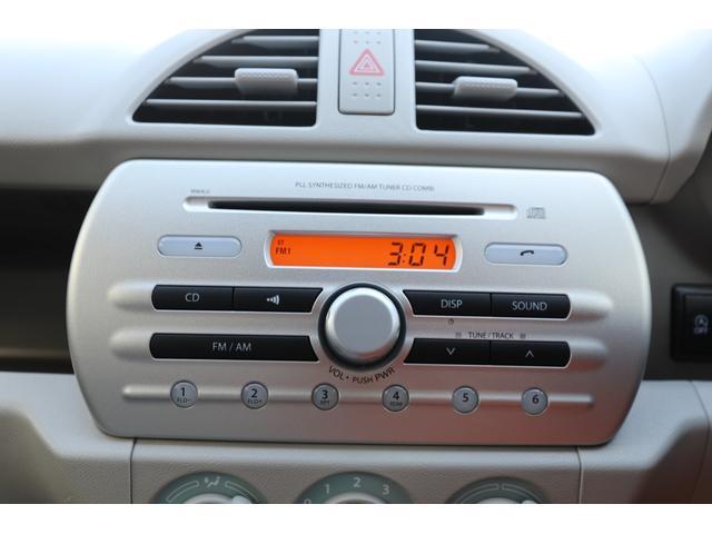 ECO-L 一年保証 アイドリングストップ キーレス CDデッキ 禁煙車(25枚目)