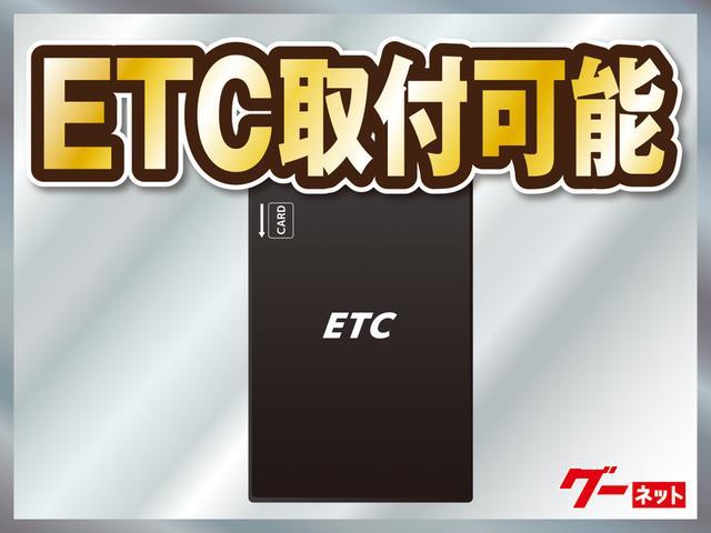 ECO-L 一年保証 アイドリングストップ キーレス CDデッキ 禁煙車(49枚目)