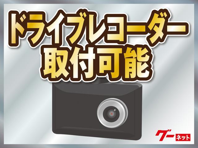 ECO-L 一年保証 アイドリングストップ キーレス CDデッキ 禁煙車(50枚目)
