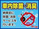 ECO-L 一年保証 アイドリングストップ キーレス CDデッキ 禁煙車(58枚目)