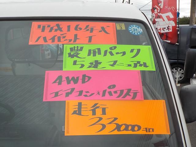 スペシャル 農用パック 4WD 5速MT エアコン パワステ(5枚目)