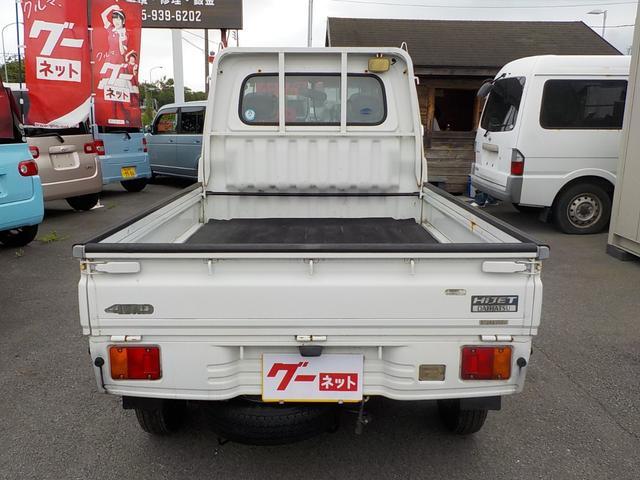 スペシャル 農用パック 4WD 5速MT エアコン パワステ(7枚目)