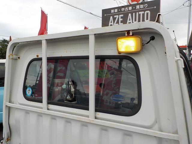 スペシャル 農用パック 4WD 5速MT エアコン パワステ(15枚目)