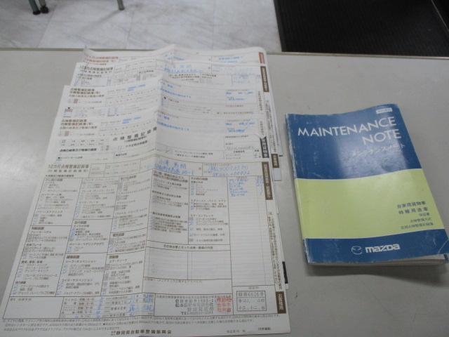 「マツダ」「ボンゴトラック」「トラック」「静岡県」の中古車20