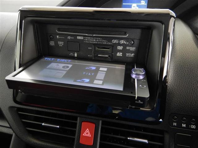 ZS ワンオーナー 衝突被害軽減システム 横滑り防止機能 ABS エアバッグ 盗難防止装置 アイドリングストップ バックカメラ ETC ミュージックプレイヤー接続可 CD スマートキー キーレス フル装備(8枚目)