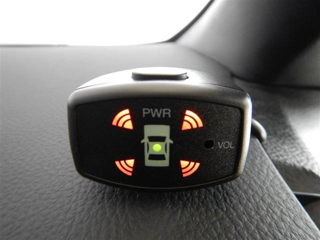 ZS ワンオーナー 衝突被害軽減システム 横滑り防止機能 ABS エアバッグ 盗難防止装置 アイドリングストップ バックカメラ ETC ミュージックプレイヤー接続可 CD スマートキー キーレス フル装備(10枚目)