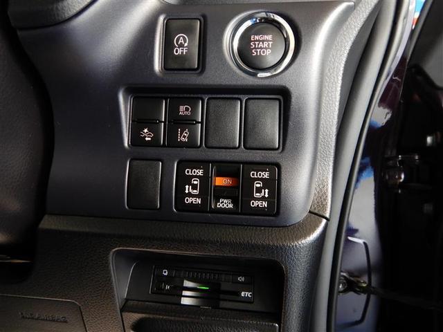 ZS ワンオーナー 衝突被害軽減システム 横滑り防止機能 ABS エアバッグ 盗難防止装置 アイドリングストップ バックカメラ ETC ミュージックプレイヤー接続可 CD スマートキー キーレス フル装備(11枚目)