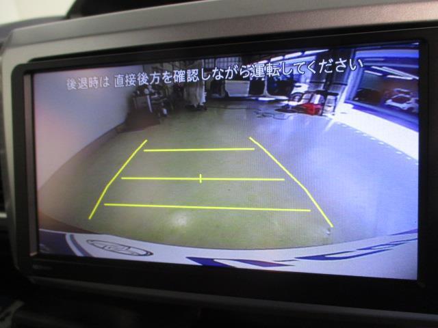 「トヨタ」「ピクシスメガ」「コンパクトカー」「静岡県」の中古車11