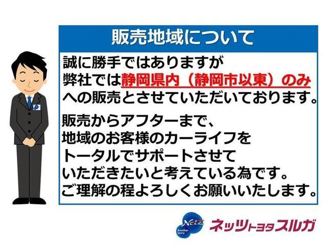 「トヨタ」「イスト」「コンパクトカー」「静岡県」の中古車2