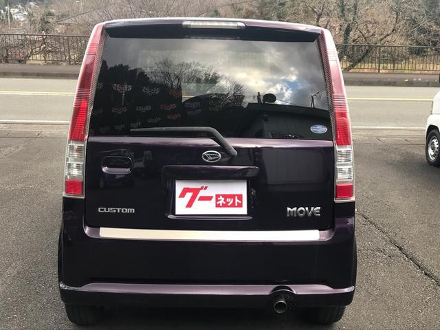 「ダイハツ」「ムーヴ」「コンパクトカー」「静岡県」の中古車5