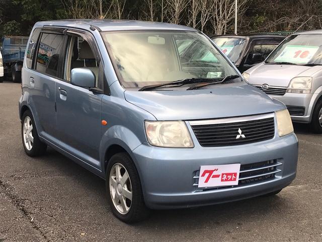 「三菱」「eKワゴン」「コンパクトカー」「静岡県」の中古車3