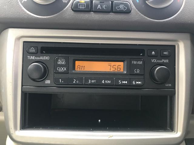 「三菱」「eKワゴン」「コンパクトカー」「静岡県」の中古車18