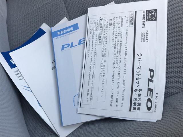 「スバル」「プレオ」「コンパクトカー」「静岡県」の中古車28