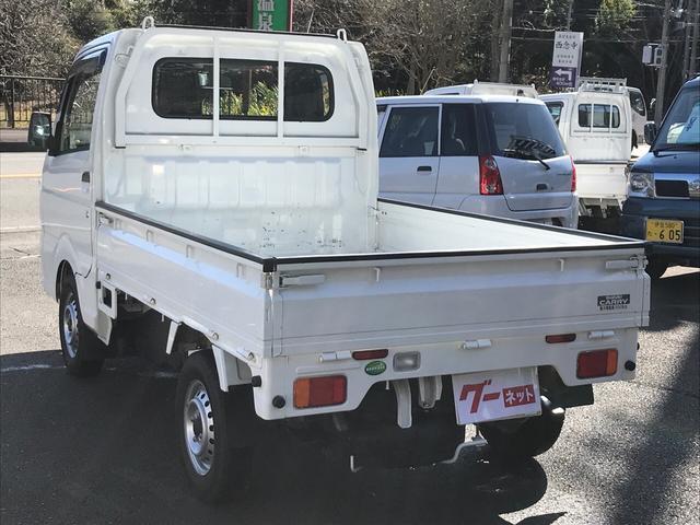 KCエアコン・パワステ 4WD ワンオーナー車 記録簿(4枚目)
