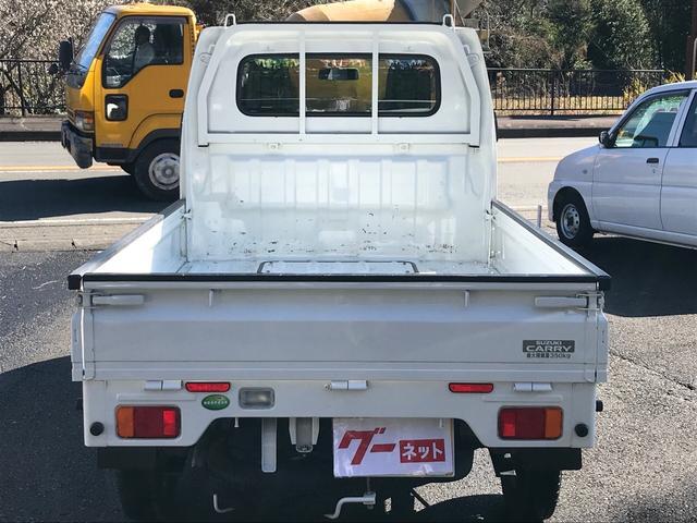 KCエアコン・パワステ 4WD ワンオーナー車 記録簿(5枚目)