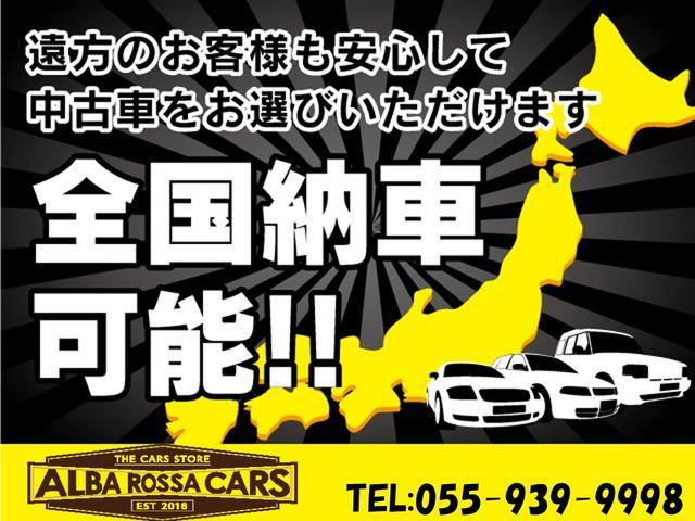 TSIコンフォートライン 衝突軽減B・ナビ・TV・Bカメラ(66枚目)