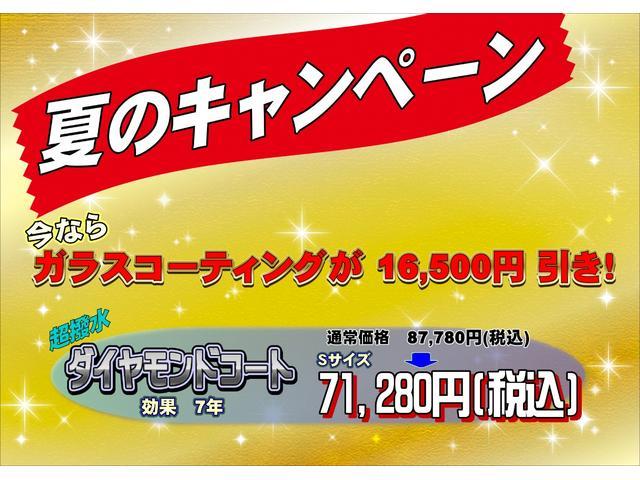 TSIコンフォートライン 衝突軽減B・ナビ・TV・Bカメラ(67枚目)