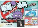 TSIコンフォートライン 衝突軽減B・ナビ・TV・Bカメラ(3枚目)